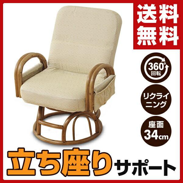 【あす楽】 山善(YAMAZEN) 籐 回転 座椅子 SKZ-57(KVC1/BR4) 籐椅子 ラタン 回転椅子 回転座椅子 回転式 座いす 椅子 チェア チェアー イス いす 母の日 母の日ギフト 父の日 敬老の日 高齢者 【送料無料】