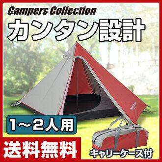 供山善(YAMAZEN)露营者收集单杆帐篷SP(1-2个用)MP-2SP(BER)露营遮阳帘避阴处帐篷一个人使用