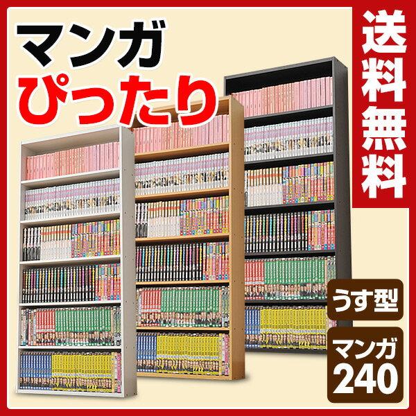本棚 カラーボックス 幅60 6段 CMCR-1360 コミックラック 収納ラック CDラック DVDラック 山善 YAMAZEN【送料無料】【あす楽】