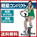 【あす楽】 スマイル(SMILE) エクササイズバイク SE1211 フィットネスバイク【送料無料】