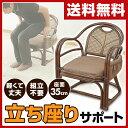 【あす楽】 山善(YAMAZEN) 籐 高座椅子 (座面高さ35cm) TF20-531M(BR) ブラウン 組立不要 籐椅子 ラタン 完成品 座椅子 座いす ...