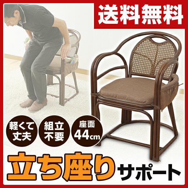 【あす楽】 山善(YAMAZEN) 籐 高座椅子 (座面高さ44cm) TF20-531H(BR) ブラウン 組立不要 籐椅子 ラタン 完成品 座椅子 座いす 椅子 チェア チェアー イス いす 母の日 父の日 敬老の日 高齢者 【送料無料】