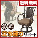 【決算感謝 5%OFF】 【あす楽】 山善(YAMAZEN) 回転 籐椅子 ハイバック 組立不要 TF27-773(BR) ブラウン 籐椅子 ラタン 完成品 回転椅子 回転座椅子 回転式 座いす チェ