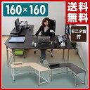 山善(YAMAZEN) パソコンデスク コーナー PND-1600 パソコンデスク コーナーデスク 机 SOHO パソコンラック 【送料無料】