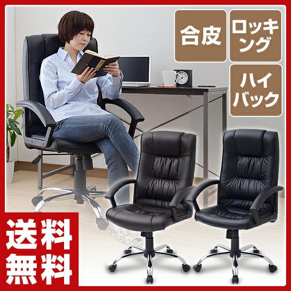 山善(YAMAZEN) サイバーコム レザーアームチェア MML-303 オフィスチェア パソコンチェア 椅子 イス ワークチェア プレジデントチェア 【送料無料】