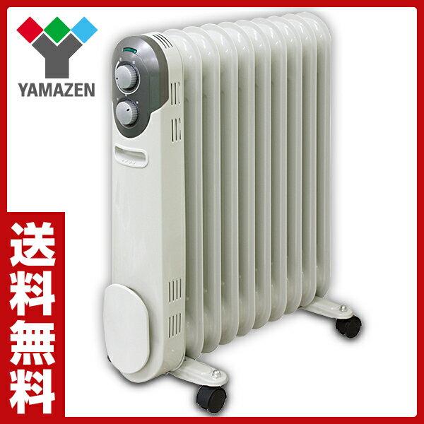【あす楽】 山善(YAMAZEN) オイルヒーター (1200/700/500W 3段階切替式 温度調節機能付) DO-L123(W) ホワイト パネルヒーター オイルラジエーターヒーター 暖房機 脱衣所 洗面所 【送料無料】