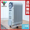 オイルヒーター (1200/700/500W 3段階切替式 タイマー付 温度調節機能付) DO-TL124(W) ホワイト パネルヒーター オイ…