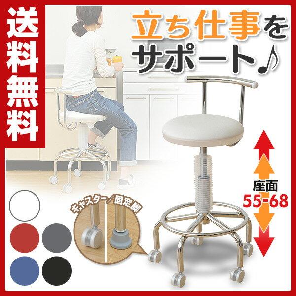 山善(YAMAZEN) サイバーコム 小まわりチェア カウンターチェアー CB-172 カウンターチェア キャスター付き バーチェア パーソナルチェア チェアー 椅子 イス いす 【送料無料】
