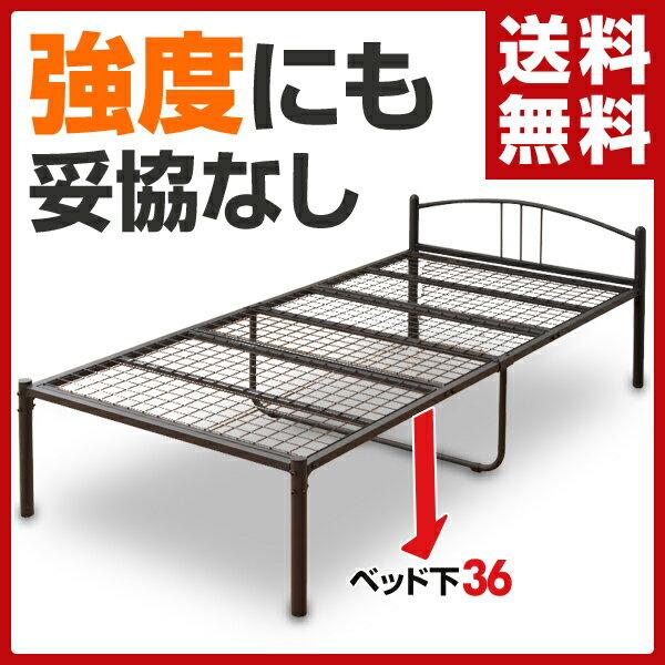 【あす楽】 山善(YAMAZEN) シングルパイプベッド PB3-95195(BK) ブラック シングルベッド ローベッド パイプベット 【送料無料】