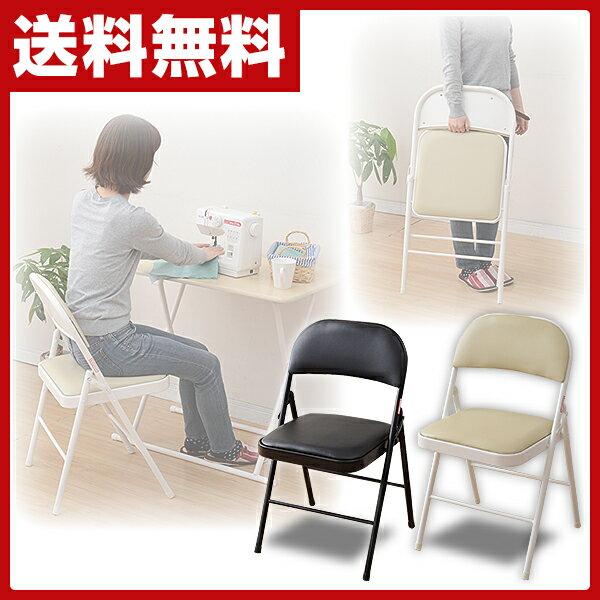 【あす楽】 山善(YAMAZEN) 折りたたみチェア YMC-22 折り畳みチェア 折畳 折畳み 椅子 イス いす チェアー 【送料無料】