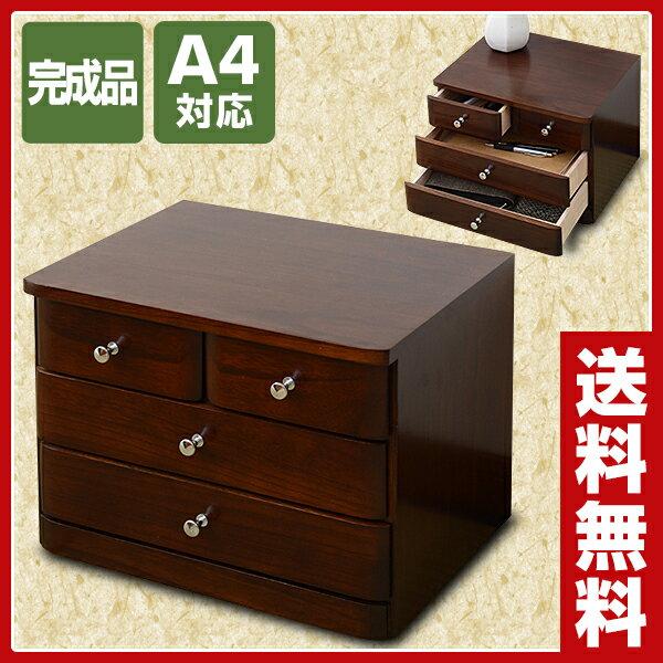 山善(YAMAZEN) 木製 書類 引き出し A4対応(3段) HMC-3.4(WBR2)A4 ウォルナットブラウン 卓上引き出し チェスト ミニチェスト 書類 A4 完成品 レターケース 【送料無料】