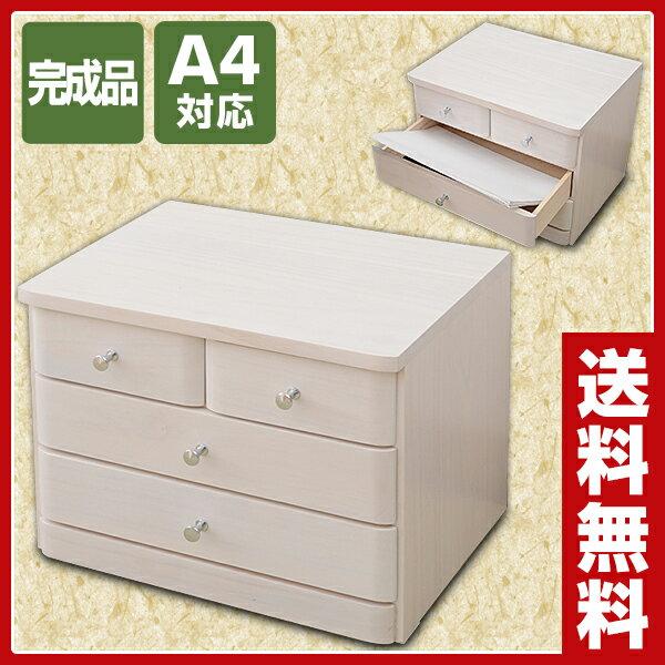【あす楽】 山善(YAMAZEN) 木製 書類 引き出し A4対応(3段) HMC-3.4(WW)A4 ホワイトウォッシュ 卓上引き出し チェスト ミニチェスト 書類 A4 完成品 レターケース 【送料無料】