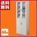 【あす楽】 山善(YAMAZEN) 食器棚 幅60 SSY-1860CBHF(WH) ホワイト キッチンキャビネット キッチンボード カップボード キッチン収納...