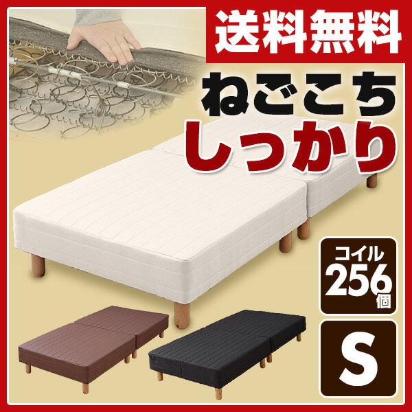 【あす楽】 山善(YAMAZEN) 脚付きマットレス シングル 分割 YAM2-97195脚付きマットレスベッド 脚付マットレス 脚つきマットレス 脚付きベッド シングルベッド 【送料無料】