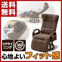 【あす楽】 山善(YAMAZEN) 籐 回転 高座椅子 オットマン付き SSC-62OT(DBR2) ダークブラウン 回転座椅子 回転チェア …