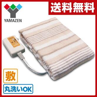 山善(YAMAZEN)电热毯(敷毛布tate 140*边80cm)YMS-13電気敷毛布電気敷来毯子电羊毛毯电围裙毯子单人尺寸