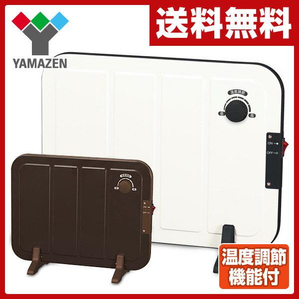 山善(YAMAZEN) ミニパネルヒーター(温度調節機能付き) DP-SB166 電気ヒーター パネル型ヒーター 暖房機 脱衣所 トイレ 洗面所 【送料無料】