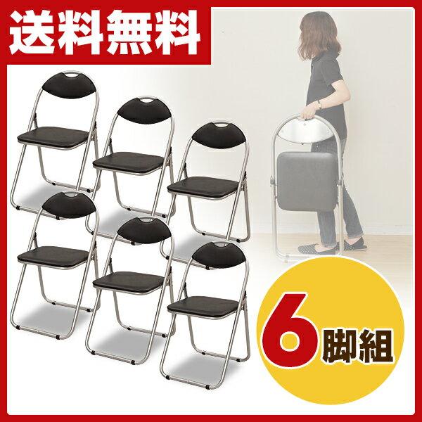 【あす楽】 山善(YAMAZEN) 折りたたみチェア(背もたれ付き)6脚セット YZX-08(SB) シルバー(取っ手付) 折りたたみ椅子 折りたたみイス 折り畳み 折畳み パイプチェア パイプ椅子 いす 会議チェアー 【送料無料】