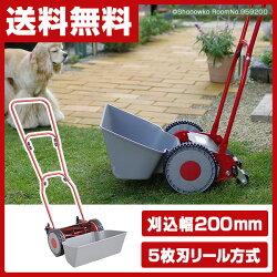 山善(YAMAZEN)手動芝刈機刈る刈るモアKKM-200