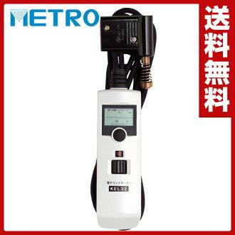 供供内置(地铁专用)电子遥控3大头针PC-KEL32(S)更换使用的更换使用的电源线被炉编码交换供地铁(METRO)被炉编码3m 5時間切计时器使用