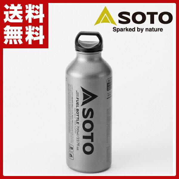 【あす楽】 新富士バーナー(SOTO) SOTO広口フューエルボトル700ml SOD-700-07 MUKAストーブ専用 燃料ボトル 【送料無料】
