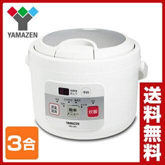 山善(YAMAZEN)微机式煮饭保温瓶电饭煲(约3合)YRC-051(W)微机电饭煲微机煮饭保温瓶独自生活