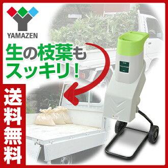 供山善(YAMAZEN)园艺使用的电动粉碎机花园切书机YGS-25电粉碎机