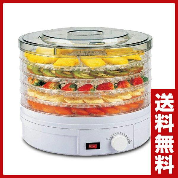 マリン商事 ドライフルーツメーカー KI-10071 野菜乾燥機 果物乾燥機 食品乾燥機 ドライフルーツマシン 【送料無料】