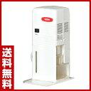 センタック(SENDAK) 電子吸湿器 QS-101 ホワイト コンパクト除湿機 除湿器 除湿乾燥機 押入れ 押し入れ クローゼット …