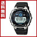 カシオ(CASIO) スポーツギア(SPORTS GEAR)腕時計 AE-2000W-1AJF 防水 ストップウォッチ スプリットタイム タイマー 【…