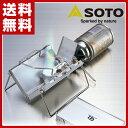 新富士バーナー(SOTO) G'Z Gストーブ STG-10 ストーブ シングルバーナー ガスバーナー 【送料無料】