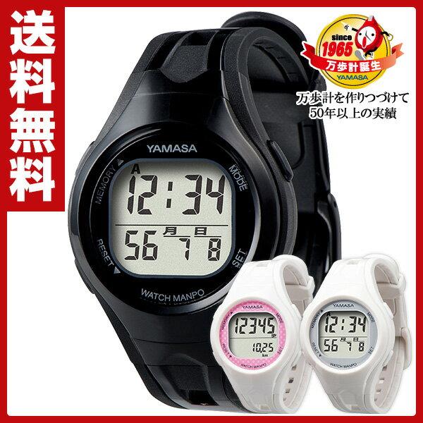 【あす楽】 山佐(ヤマサ/YAMASA) ウォッチ万歩計 腕時計タイプの万歩計 TM-400 腕時計型万歩計 歩数計 山佐時計計器 【送料無料】