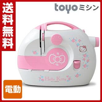 toyomishin(东洋精器工业)Hello Kitty小型缝纫机KT-40电动缝纫机小型缝纫机家庭事情缝纫机
