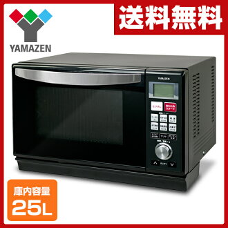 Yamazen Microwave Oven 25l Flat Type Mor M25f Black Electron
