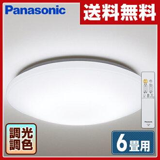 松下(Panasonic)LED吸顶灯风格色型(6张榻榻米用)遥控付調光機能付HH-LC454AH天花板照明灯照明器具白天光线色白天白电灯颜色