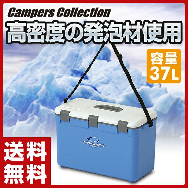 【あす楽】 山善(YAMAZEN) キャンパーズコレクション スーパークールボックス(37L) CC37L-DX ブルー クーラーボックス クーラーBOX クーラーバッグ 保冷バッグ おしゃれ 【送料無料】
