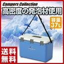 【あす楽】 山善(YAMAZEN) キャンパーズコレクション スーパークールボックス(37L) CC37L-DX ブルー クーラーボックス クーラーバッグ アウ...