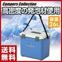 【あす楽】 山善(YAMAZEN) キャンパーズコレクション スーパークールボックス(26L) CC26L ホワイト/スカイブルー クー…