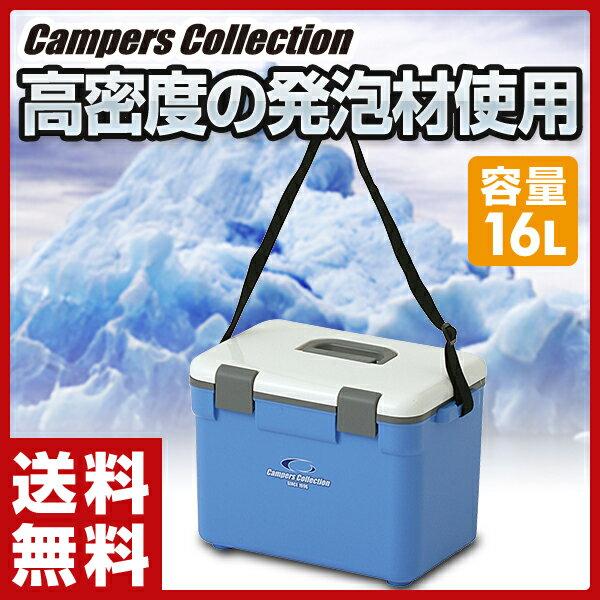 【あす楽】 山善(YAMAZEN) キャンパーズコレクション スーパークールボックス(16L) CC16L ホワイト/スカイブルー クーラーボックス クーラーBOX クーラーバッグ 保冷バッグ おしゃれ 【送料無料】