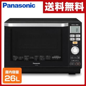 松下(Panasonic)微波炉平地型26L NE-MS261-K黑色埃里克微波炉烤炉新生活便当安排小型