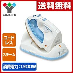 YAMAZENコードレススチームアイロンSI-1200K(BL)ブルー