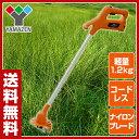 【あす楽】 山善(YAMAZEN) 電動草刈り機 充電式 YDC-122S 充電グラストリマー 電動草刈機 電動刈払い機 電動刈払機 【送料無料】