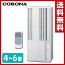 【あす楽】 コロナ(CORONA) ウインドエアコン 冷房専用タイプ (4-6畳) CW-1616(WS) 【送料無料】