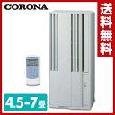 【あす楽】 コロナ(CORONA) ウインドエアコン 冷房専用タイプ (4.5-7畳) CW-1816(W) 【送料無料】