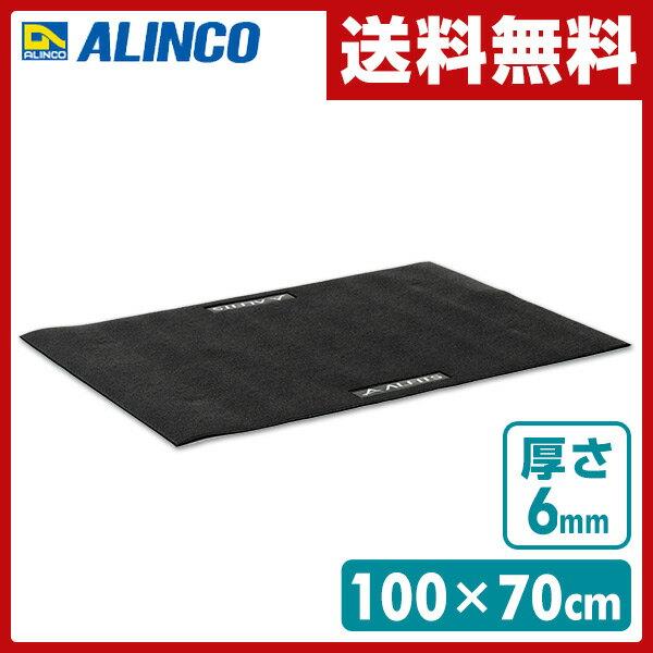 【あす楽】 アルインコ(ALINCO) エクササイズフロアマットミニ(タテ70ヨコ100cm) EXP100 エクササイズマット ヨガマット 【送料無料】