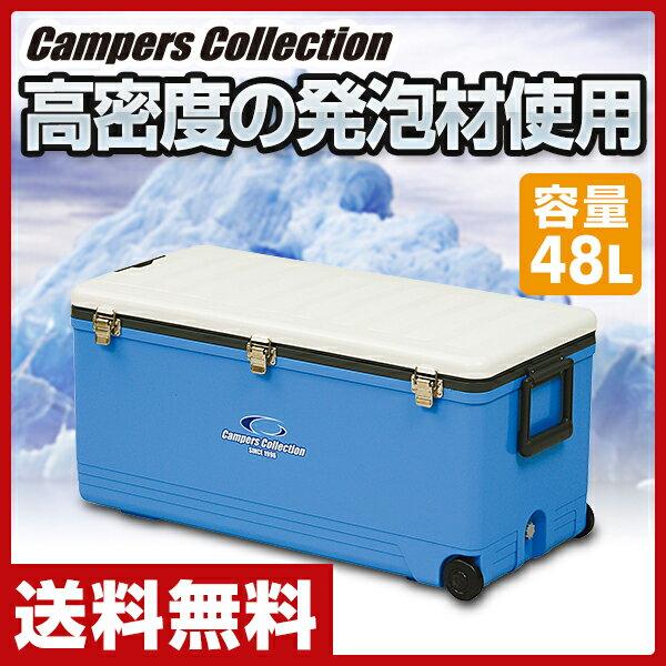 【あす楽】 山善(YAMAZEN) キャンパーズコレクション 大型 スーパークールボックスDX(48L) CC48L-DX ブルー キャスター付き クーラーボックス クーラーBOX クーラーバッグ 保冷バッグ 【送料無料】