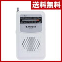 【あす楽】 太知ホールディングス(ANABAS) ポケットラジオ NR-750 小型ラジオ ポータブルラジオ AM FM 軽量 コンパクト 【送料無料】