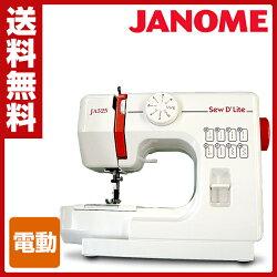 ジャノメコンパクト電動ミシンsewD`LiteJA525