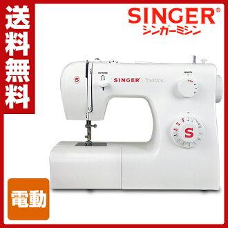 歌手(SINGER)电动缝纫机Tradition SN-520缝纫机家庭缝纫