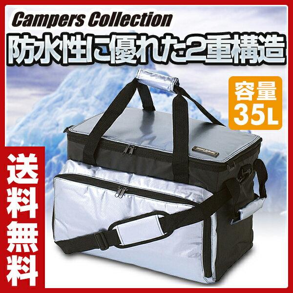 【あす楽】 山善(YAMAZEN) キャンパーズコレクション DX シルバークーラーバッグ(35L) YZS-3048L(BSL) シルバー 保冷パック 保冷バッグ ソフト クーラー バッグ 小型 おしゃれ 【送料無料】
